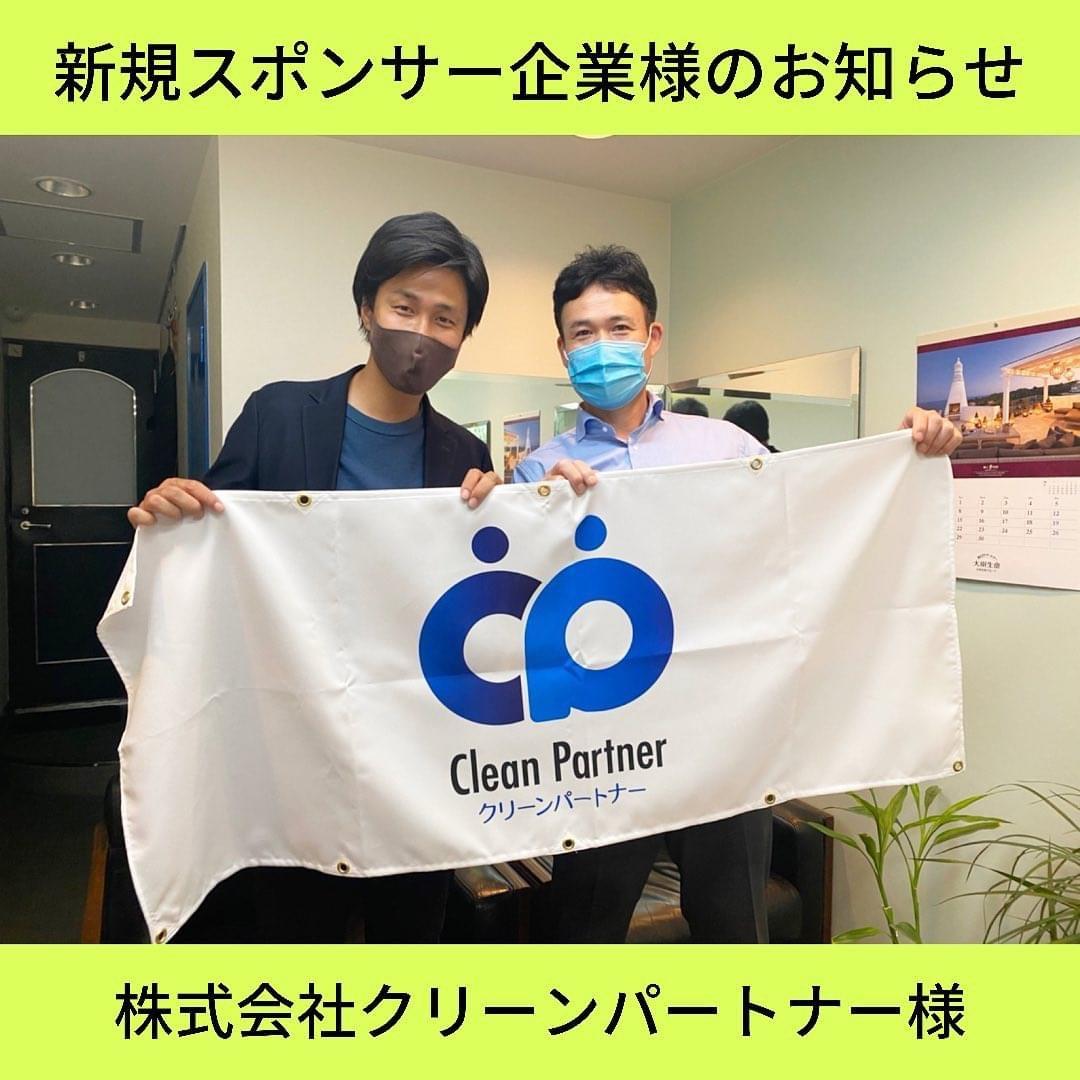 代表取締役社長 山口幸司様と松宮代表